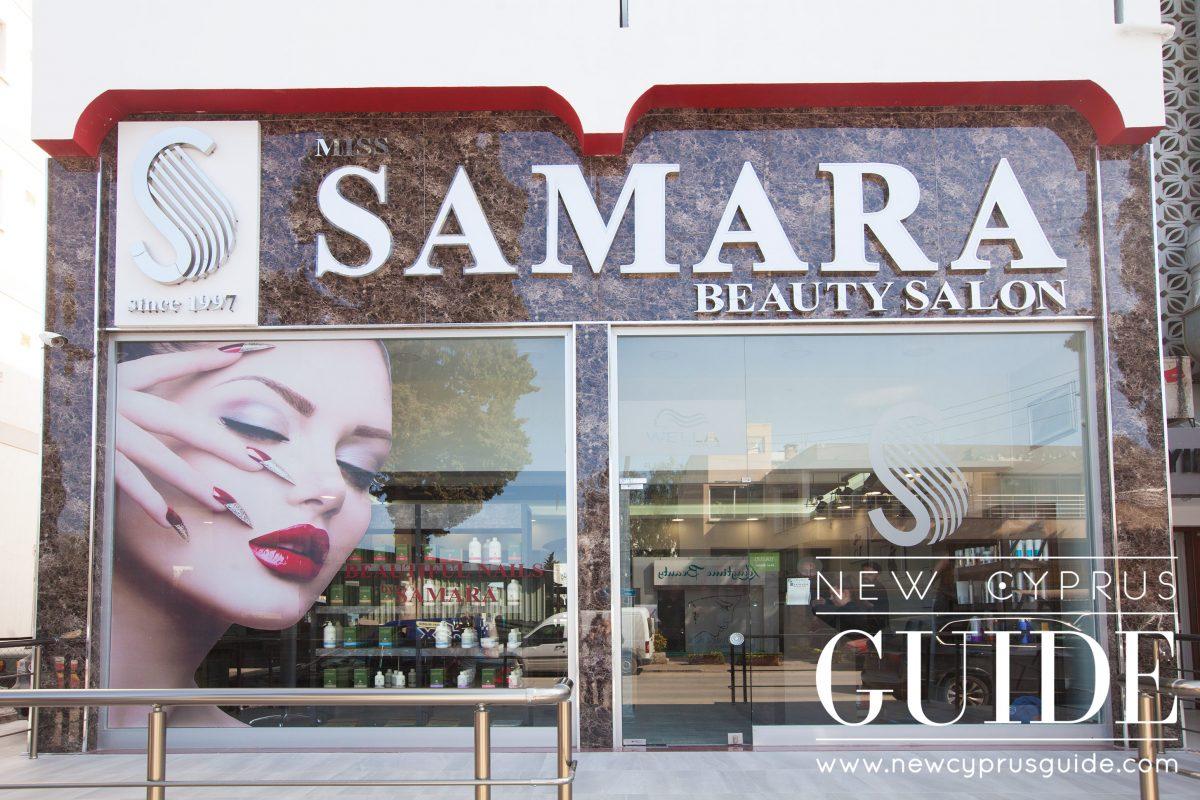 Самара косметика для салонов