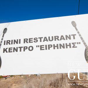 Irini Greek Restaurant in Dipkarpaz